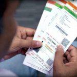 Cómo verificar el número de teléfono móvil vinculado a Aadhaar y la identificación de correo electrónico actualizados