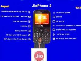 Jio Phone 2 se lanzó en India con teclado QWERTY, aplicaciones de WhatsApp, Facebook y YouTube