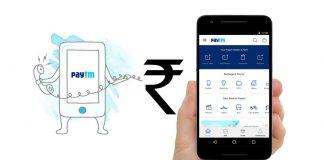 Paytm obtiene soporte de pago de UPI: beneficios y cómo usarlo