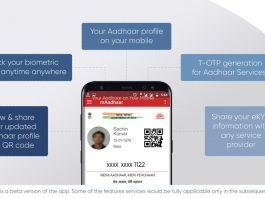 Lanzamiento de la aplicación mAadhaar - Ahora acceda a su Aadhaar a través del móvil