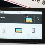 La tableta LG G PAD III de 10.1 pulgadas con pie de apoyo incorporado se vuelve oficial