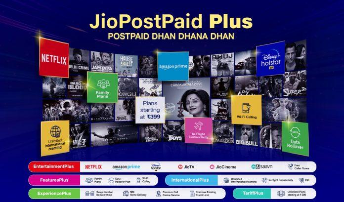 Lanzamiento de los planes Jio Postpaid Plus: consulte precios, beneficios de datos y más