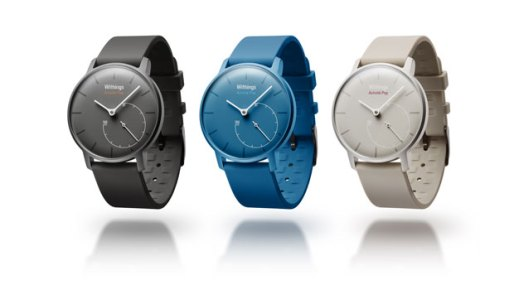 withings activite pop revisión