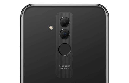 Huawei Mate 20 Lite - Cámara
