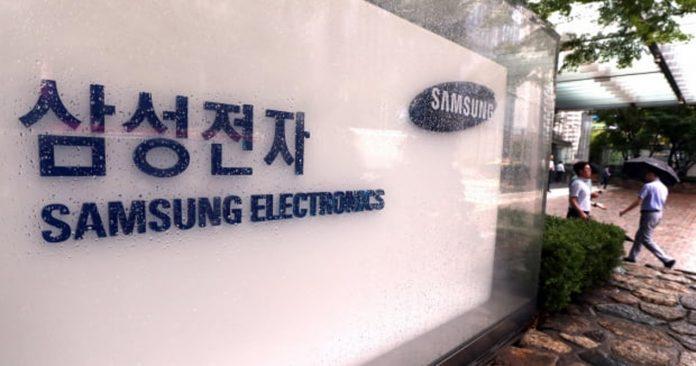 Samsung: No tenemos interés en competir con NVIDIA para adquirir ARM