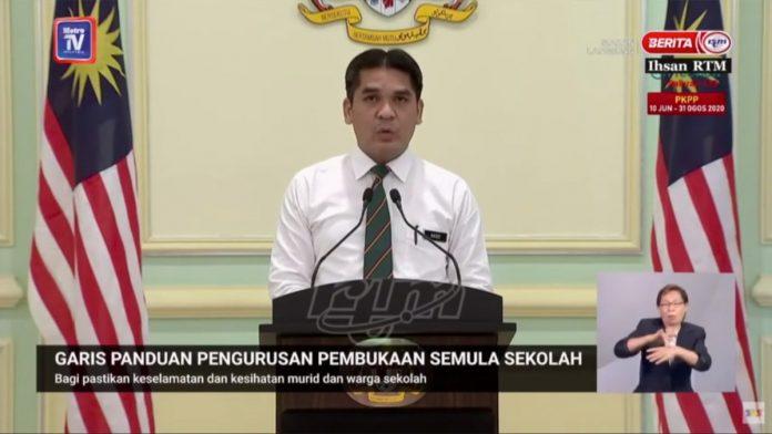 Todas las escuelas a nivel nacional reabrirán pronto;  La primera etapa comenzará el 24 de junio de 2020