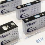 La nueva batería de coche eléctrico puede durar dos millones de kilómetros durante 16 años