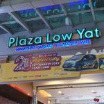 Plaza Low Yat permanecerá cerrada hasta finales de marzo siguiendo la orden de movimiento restringido