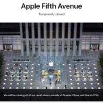 Apple Store de todo el mundo ahora está cerrado debido a COVID-19;  WWDC 2020 se convierte en un evento en línea