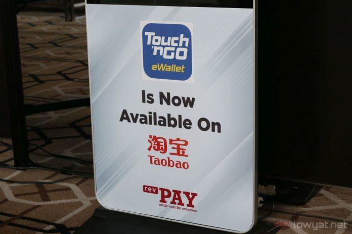 TNG eWallet ahora se puede usar en TaoBao y Tmall