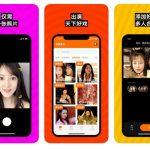 La nueva aplicación china Deepfake se vuelve viral, pero también genera miedo a la privacidad