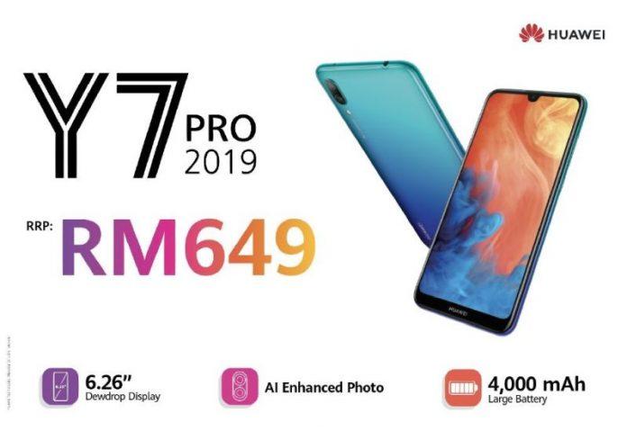 Huawei lanza Y7 Pro 2019;  Ventas al por menor en RM649
