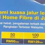 Digi Home Fiber comienza a funcionar en Jasin;  Comienza en 95 RM por mes a 50 Mbps