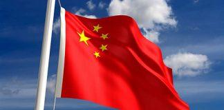 vigilancia china