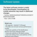 Cómo instalar Nougat en Samsung Galaxy Note 5 (SM-N920C / G / 8)