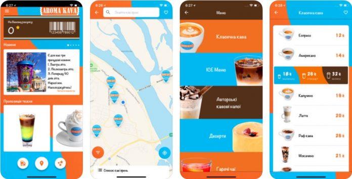 El análogo ucraniano Starbucks lanza la aplicación más exitosa