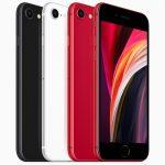 El nuevo iPhone SE 2 Número de modelo A2275, A2296, A2298 Diferencias