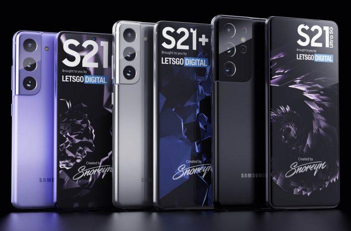 Ex empleado de Samsung: gama Galaxy S21 de plástico