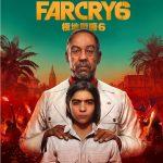 Far Cry 6 se filtra en la PlayStation Store de Hong Kong;  Programado para su lanzamiento el 18 de febrero de 2021