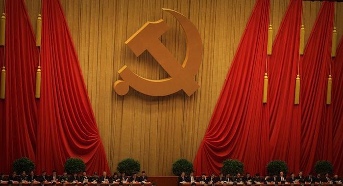 Gobierno chino