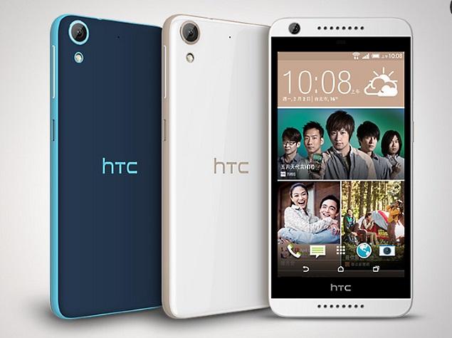 HTC Desire 626 lanzado en India