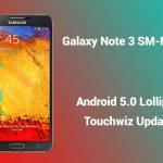 Instale N9005XXUGBOA5 Lollipop en Galaxy Note 3 SM-N9005