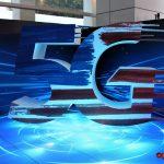 El grupo de trabajo nacional 5G agrega más miembros;  Comienza el estudio de espectro