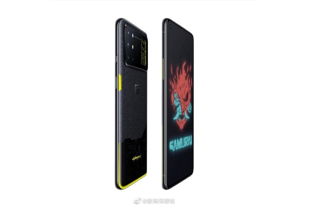 Edición OnePlus 8T Cyberpunk 2077