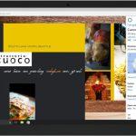 Por qué Edge es mejor que Internet Explorer