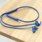 Revisión de Bowers & Wilkins PI3: Neckbuds para audiófilos