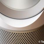Revisión del purificador de aire Dyson AM11 Pure Cool Link: cómo funciona el purificador más caro