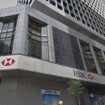 HSBC Malaysia lanza la plataforma de inversión EZInvest Unit Trust en su aplicación móvil