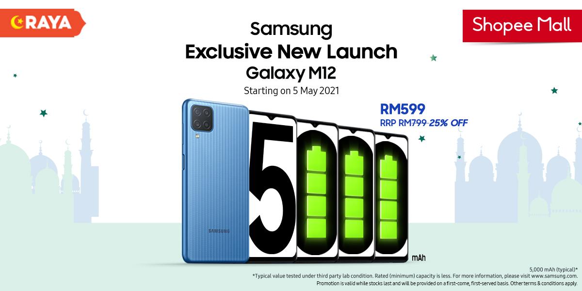 samsung galaxy m12 precio promocional de malasia