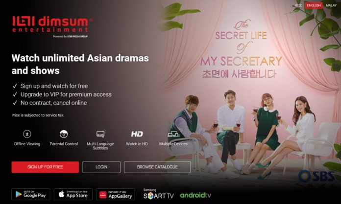 The Star To Close Down Dimsum Streaming Service This September