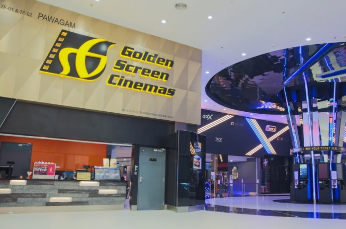 GSC Announces The Acquisition of MBO Cinema's Assets