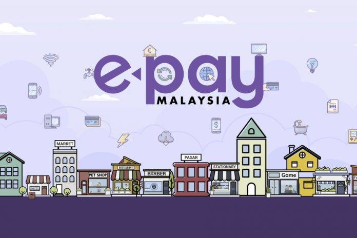 E-Pay Malaysia Customer Data Is Being Sold Online; Involving 380,000 Accounts (UPDATE)