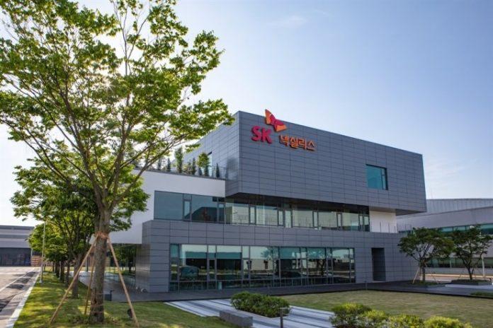 SK Nexilis Decides to Open Copper Foil Factory in Kota Kinabalu