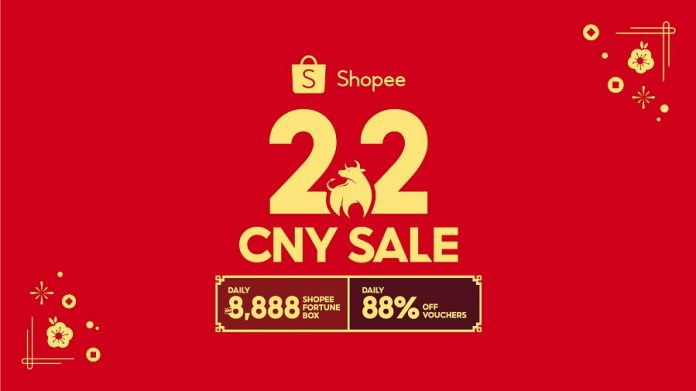 Shopee Launches Its CNY 2021 Sale
