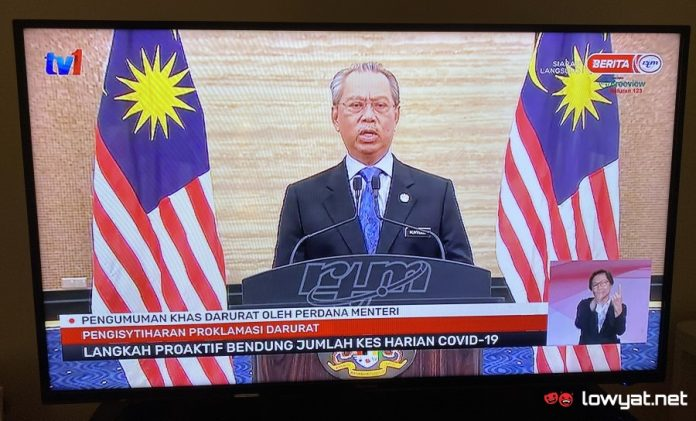 PM: The COVID-19 Emergency Order Does Not Involve Military Takeover or Curfew