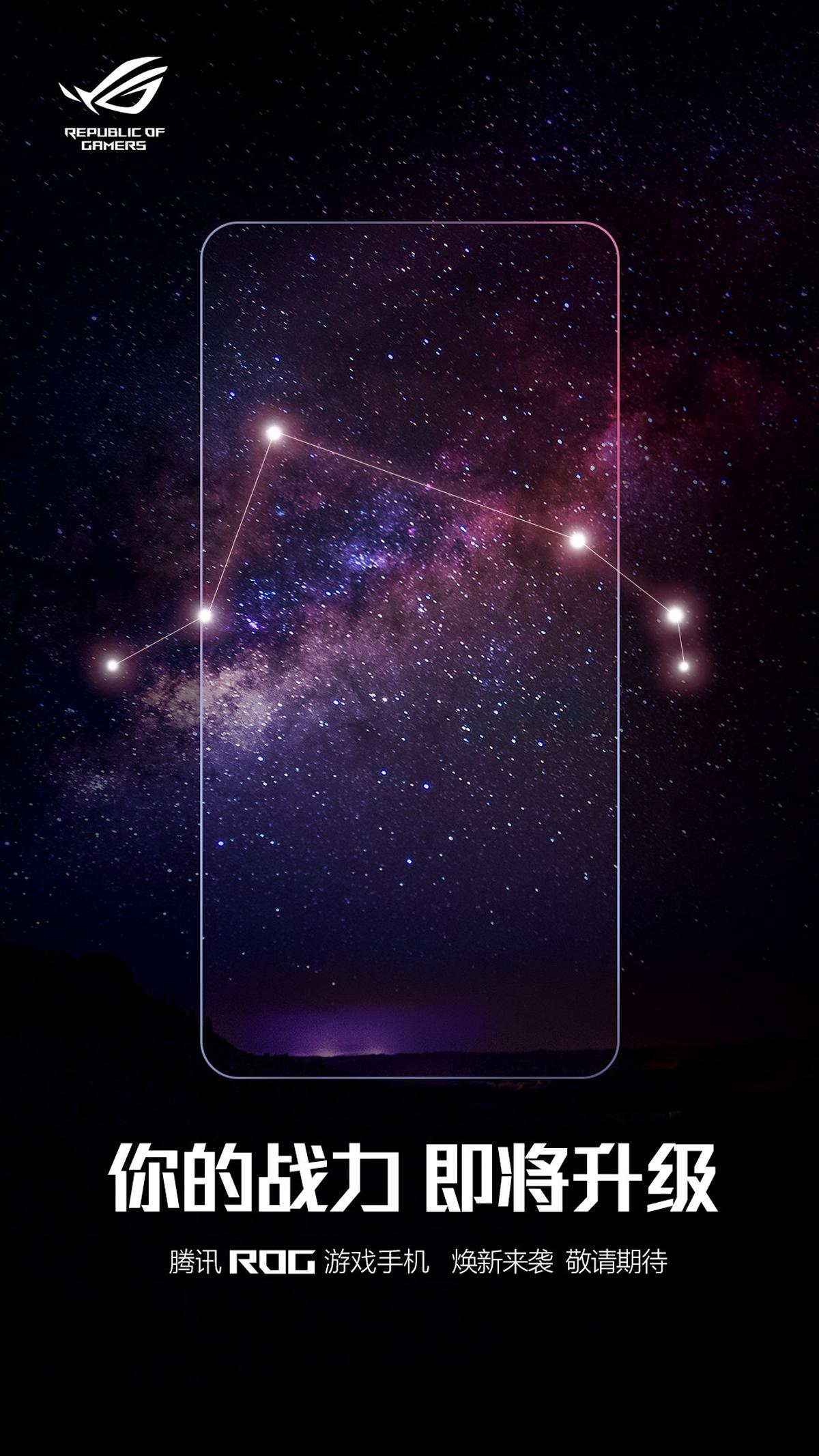 Avance del ASUS ROG Phone 4