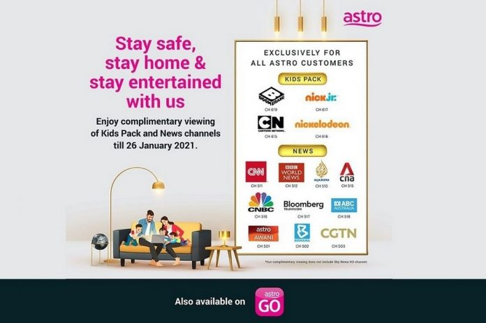 Astro complimentary package