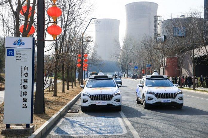 Baidu Introduces Driverless E-Hailing Service In Beijing