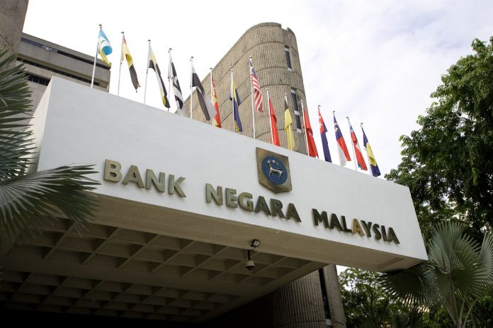 (UPDATE) Bank Negara Is Not Coming Out With Cryptocurrency Exchange