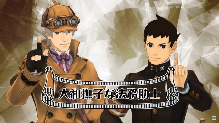 Great Ace Attorney 1