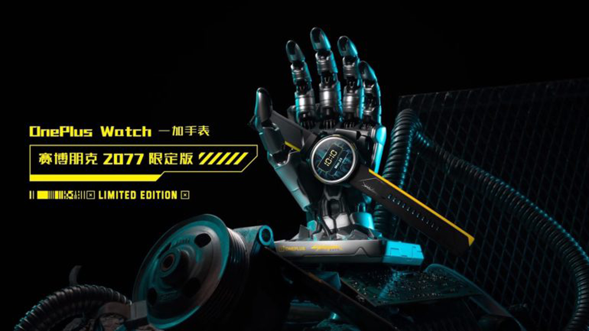 Reloj OnePlus Cyberpunk 2077 Edición limitada China