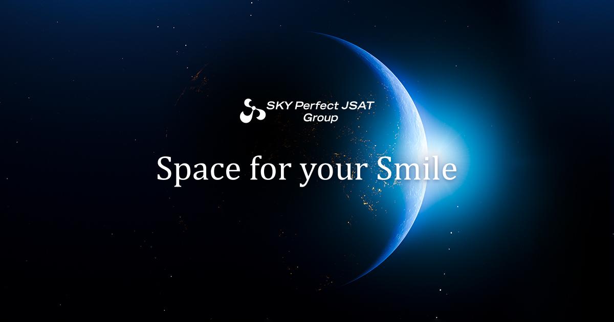 Empresas japonesas para desarrollar centros de datos en el espacio