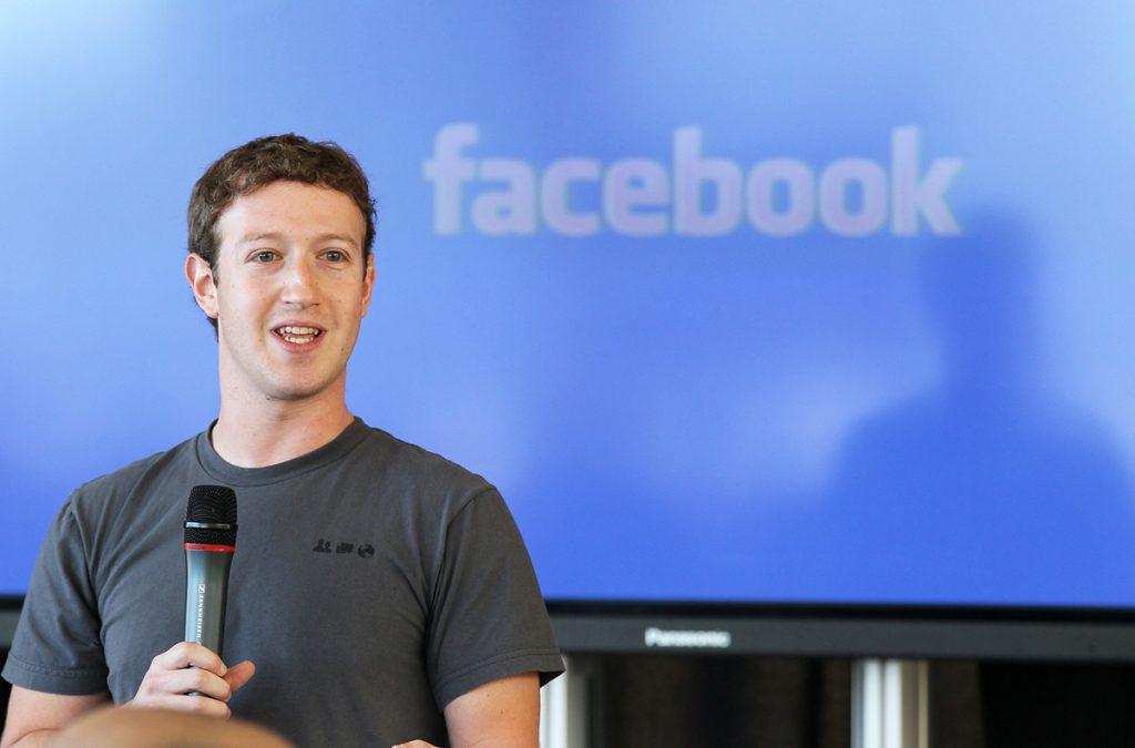 ¿Qué es la aplicación Clubhouse? Facebook Twitter Spaces Fireside