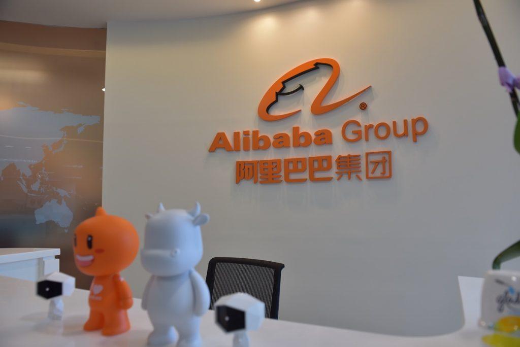 Oficina del Grupo Alibaba en Malasia