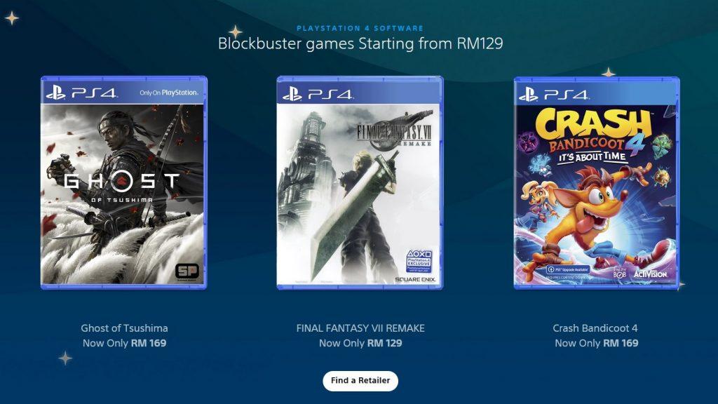 PlayStation Ramada Deals descuento en juegos físicos