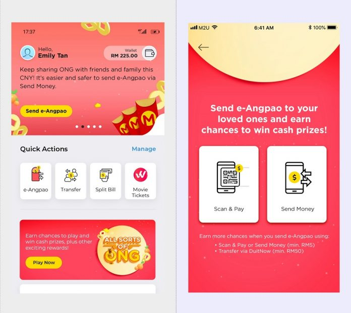 Maybank Expects Huge Increase Of e-Angpao Transactions During CNY 2021